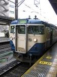 113系電車